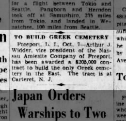 Widder, J. Arthur awarded contract to build only Greek Cemetery in East